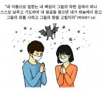 하나만평(경북하나신문 168호)