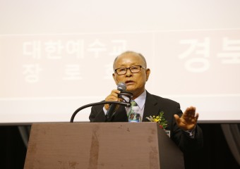 예장합동 경북교직자협의회 제7회 하기수련회 성료